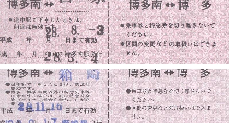 f:id:Himatsubushi2:20200426161907j:plain