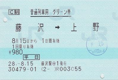 f:id:Himatsubushi2:20200426163222j:plain