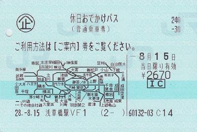 f:id:Himatsubushi2:20200426164639j:plain