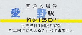 f:id:Himatsubushi2:20200426165159j:plain