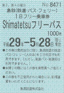 f:id:Himatsubushi2:20200426165722j:plain