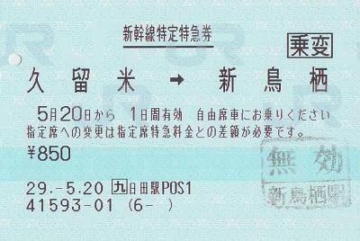f:id:Himatsubushi2:20200426170101j:plain