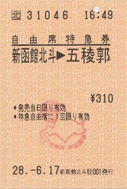 f:id:Himatsubushi2:20200426224934j:plain