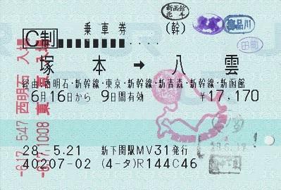 f:id:Himatsubushi2:20200426230155j:plain