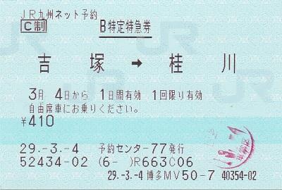 f:id:Himatsubushi2:20200426232603j:plain