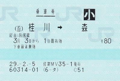 f:id:Himatsubushi2:20200502011048j:plain