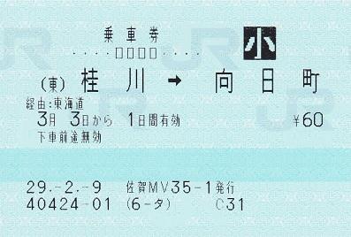 f:id:Himatsubushi2:20200502011110j:plain