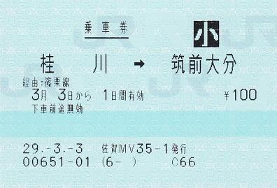 f:id:Himatsubushi2:20200502011146j:plain