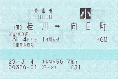 f:id:Himatsubushi2:20200502011259j:plain