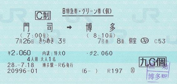 f:id:Himatsubushi2:20200502012055j:plain