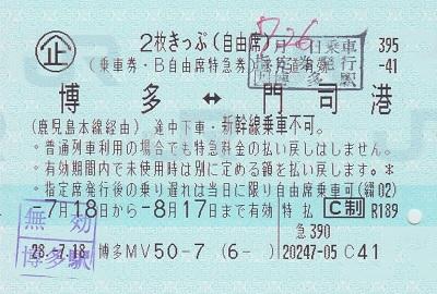 f:id:Himatsubushi2:20200502012113j:plain
