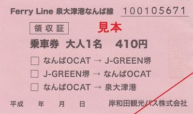 f:id:Himatsubushi2:20200502012748j:plain