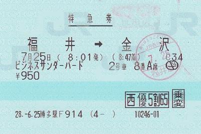 f:id:Himatsubushi2:20200502013231j:plain