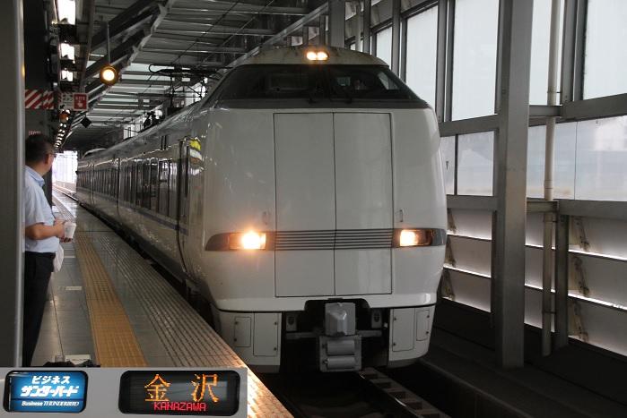 f:id:Himatsubushi2:20200502013258j:plain
