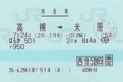 f:id:Himatsubushi2:20200502013638j:plain
