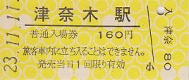 f:id:Himatsubushi2:20200502015342j:plain