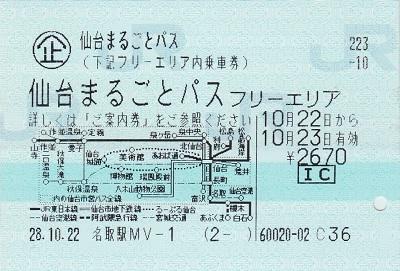 f:id:Himatsubushi2:20200502021532j:plain