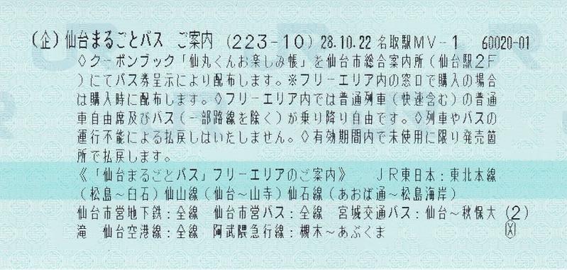 f:id:Himatsubushi2:20200502021552j:plain