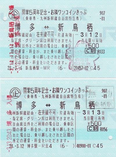 f:id:Himatsubushi2:20200502022021j:plain