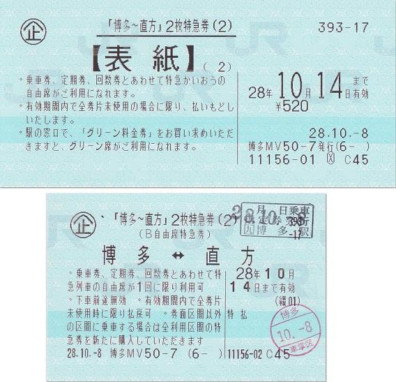 f:id:Himatsubushi2:20200502022451j:plain