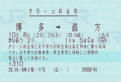 f:id:Himatsubushi2:20200502022607j:plain