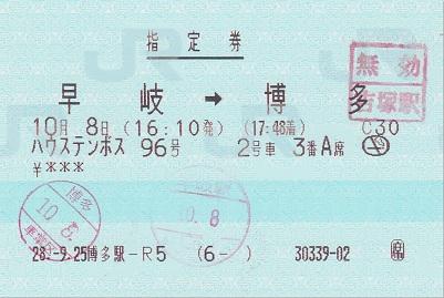 f:id:Himatsubushi2:20200502022715j:plain