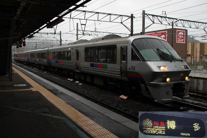 f:id:Himatsubushi2:20200502022735j:plain