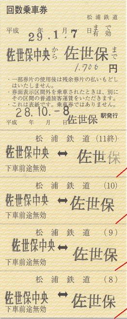 f:id:Himatsubushi2:20200502022920j:plain