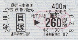 f:id:Himatsubushi2:20200502023816j:plain