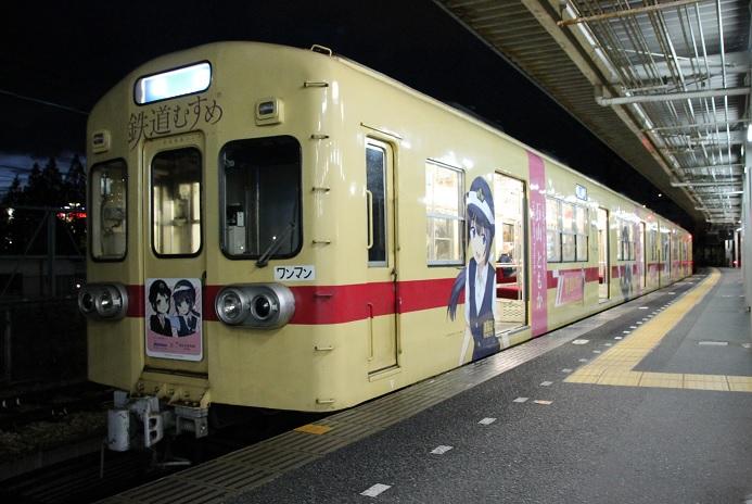 f:id:Himatsubushi2:20200502023831j:plain