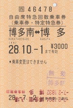 f:id:Himatsubushi2:20200502024029j:plain