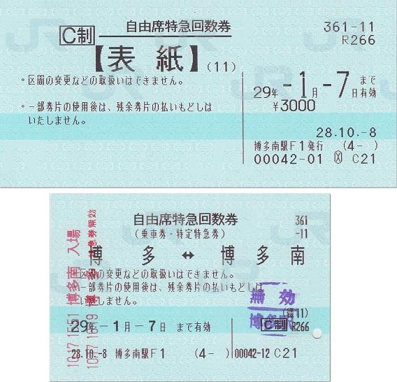 f:id:Himatsubushi2:20200502024131j:plain