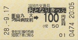 f:id:Himatsubushi2:20200502024233j:plain