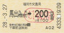 f:id:Himatsubushi2:20200502024257j:plain