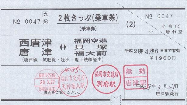 f:id:Himatsubushi2:20200502024346j:plain