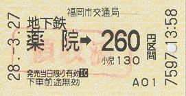 f:id:Himatsubushi2:20200502024606j:plain