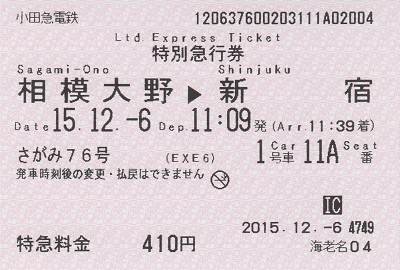 f:id:Himatsubushi2:20200502024644j:plain