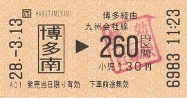 f:id:Himatsubushi2:20200502024756j:plain