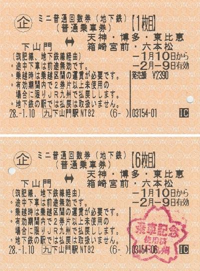 f:id:Himatsubushi2:20200502024915j:plain