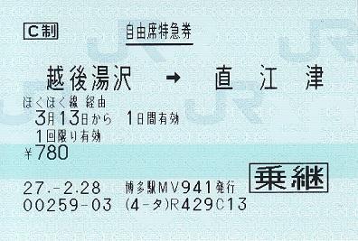 f:id:Himatsubushi2:20200502024954j:plain