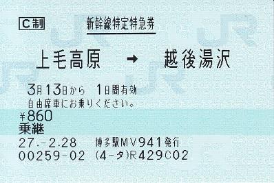 f:id:Himatsubushi2:20200502025011j:plain