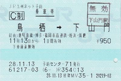 f:id:Himatsubushi2:20200502113956j:plain