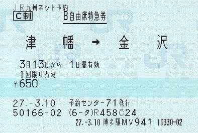 f:id:Himatsubushi2:20200502114040j:plain