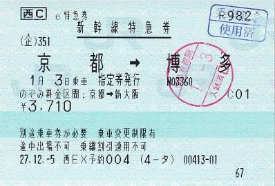 f:id:Himatsubushi2:20200502114459j:plain