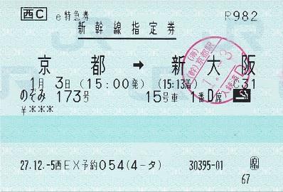 f:id:Himatsubushi2:20200502114516j:plain