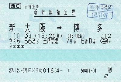 f:id:Himatsubushi2:20200502114540j:plain