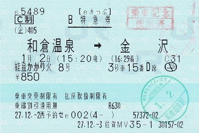 f:id:Himatsubushi2:20200502115055j:plain
