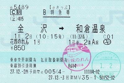 f:id:Himatsubushi2:20200502120004j:plain