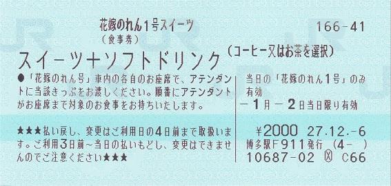 f:id:Himatsubushi2:20200502120025j:plain