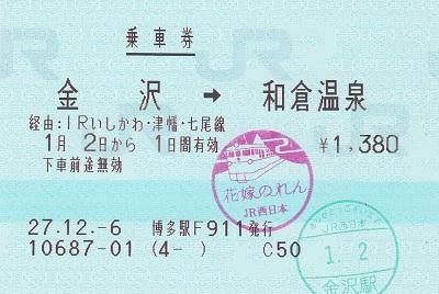 f:id:Himatsubushi2:20200502120244j:plain